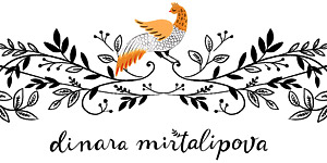 Dinara Mirtalipova Logo